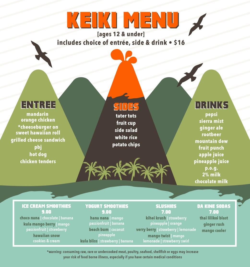 nalu_adventure_7-25x7-75_keiki_menu